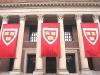 HarvardWidenerLibrary.jpg