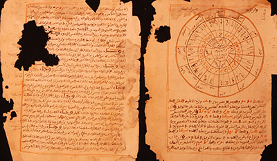 This manuscript of an astrology treatise dating back to 1144 in the Hegira can be found at the Mamma Haidara Commemorative Library
