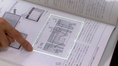Real-world touchscreen interface for interactive documents and books