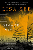 Cover of Flower Net, by Lisa See