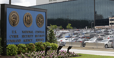 National Security Agency building complex
