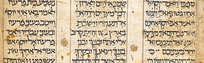 Second Gaster Bible (Or. 9880), c. 11th -12th century comprising sections from the Pentateuch