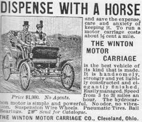 horselesscarriage.jpg