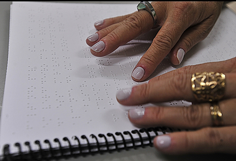 marrakeshBraille4web.jpg