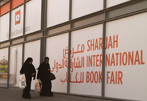 sharjahwomenwalkingoutsidecropped.jpg