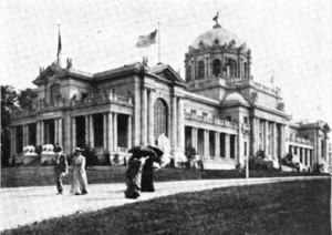 The Missouri Building, where the ALA Model Library was housed. The building burned down on November 19, 1904.