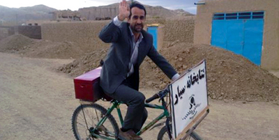 Saber Hosseini's bicycle library