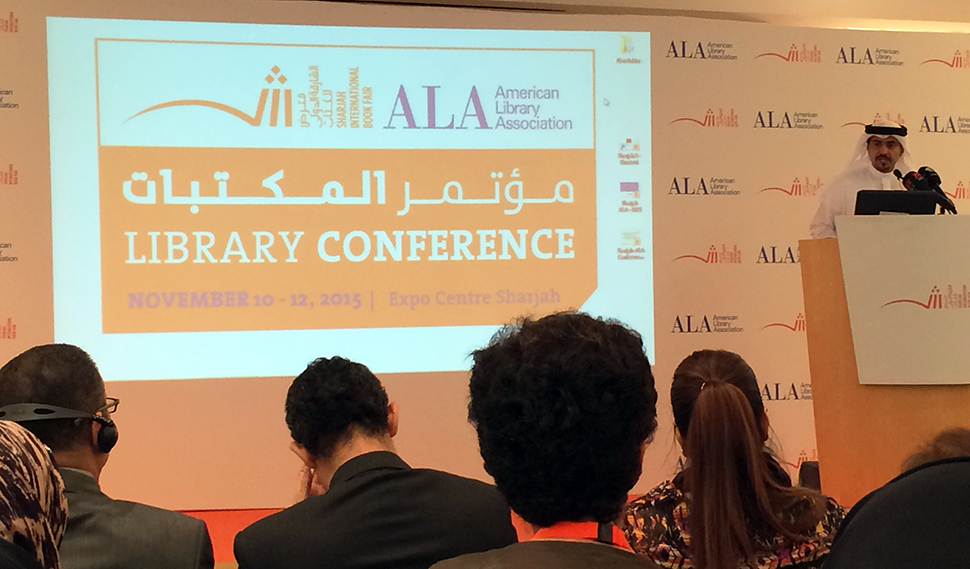 Welcome from Ahmed Al Ameri, chairman of Sharjah Book Authority, at the opening of the 2nd Annual ALA Library Conference, November 10, 2015, at the Sharjah International Book Fair.