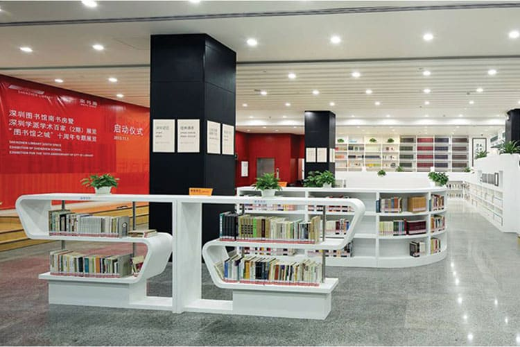 Special Libraries 30000 Square Feet And Smaller Southern Study In Shenzhen Library China