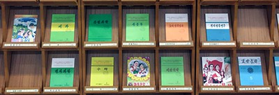 North Korean periodicals and journals are on display at the North Korea Information Center in Seoul, South Korea