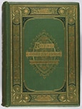 This binding is indicative of the lavish use of gilt which prevailed in the 1850s and 1860s