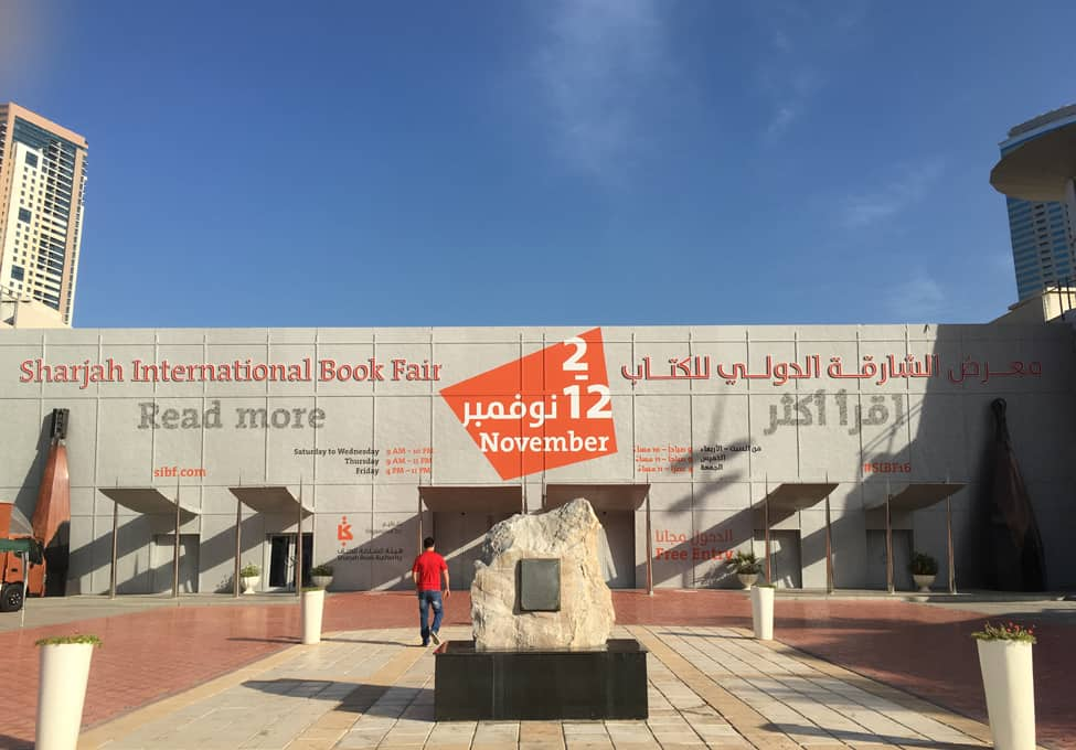 The Expo Centre Sharjah, site of the SIBF/ALA Library Conference