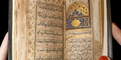 The Bexley Hall Rare Book Collection includes this book of oral history in Arabic, with interlinear explanations in Persian (ca. 1680)
