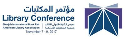 Sharjah/ALA conference logo