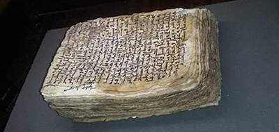 Codex Sinaiticus manuscript containing 6th-century medical treatise