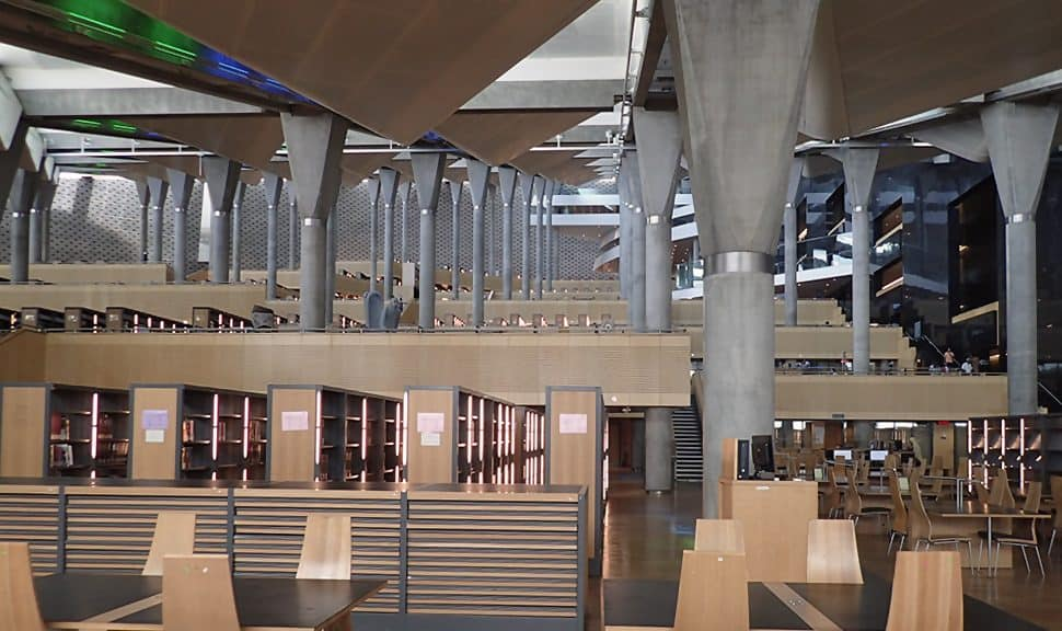 The 11 cascading levels of the Bibliotheca Alexandrina.