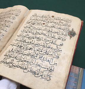 14thcentury Mamluk Quran