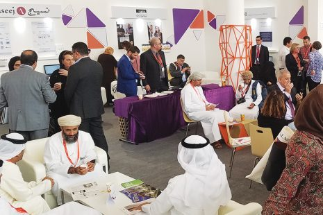 Networking and Learning in the Middle East