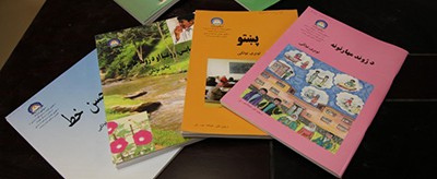 Afghan textbooks in Pashto