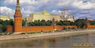 Postcard showing the Kremlin in Moscow