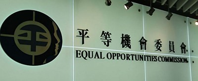 Hong Kong Equal Opportunities Commission