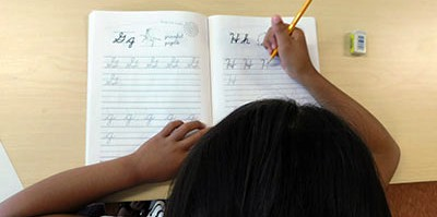 Cursive writing creates activity in different parts of the brain, making it a beneficial skill for children to learn