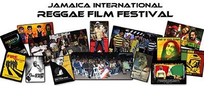 2014 Reggae Film Festival banner