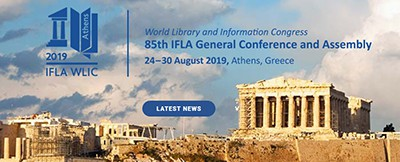 IFLA World Library and Information Congress in Athens, August 2019