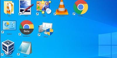 Large desktop icons