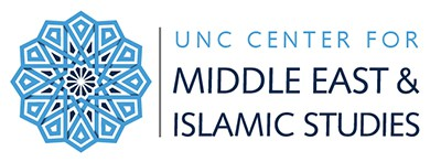 The UNC Center for Middle East and Islamic Studies is a member of the consortium with the Duke Middle East Studies Center