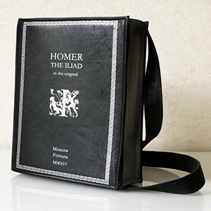 Homer The Iliad Book Bag (Photo: Liubov Tareeva of KrukruStudio)