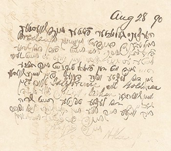 A late-1800s ledger containing handwritten copies of letters sent by H. Kempner in English and Yiddish, from University of North Texas in Denton's Portal to Texas History. Photo: Photo: The Portal to Texas History/University of North Texas Libraries.