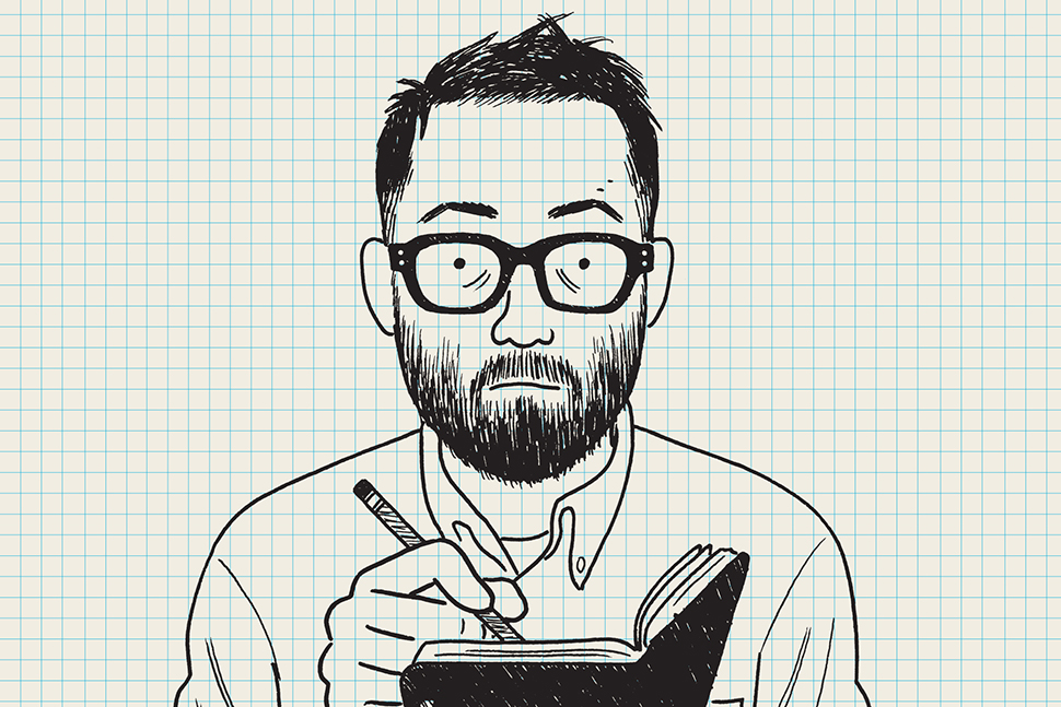 Adrian Tomine, self-portrait