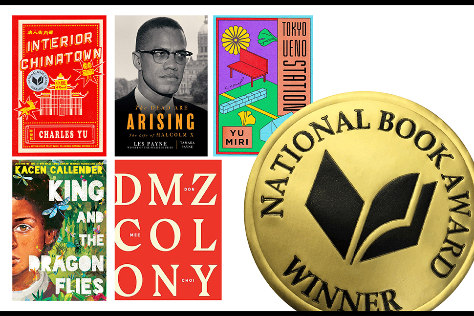 Covers of 2020 National Book Award Winners and award seal