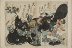Satirical illustration of Japanese citizens beating the giant catfish that was believed to cause earthquakes after the 1855 Edo (Tokyo) earthquake, part of the University of Tokyo General Library holdings now available on the Internet Archive