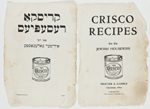 "Title pages in Hebrew and English from ""Crisco Recipes for the Jewish Housewife"" (Photo: New York Public Library Dorot Jewish Division)"