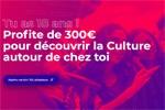 Screenshot from CulturePass website (French)